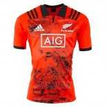 New Zealand All Blacks Rugby Jersey 2017.jpg Training